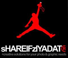 shareif logo