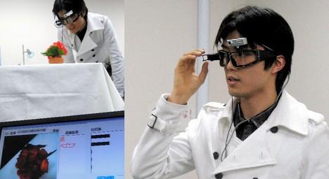 cyber-goggles.jpg