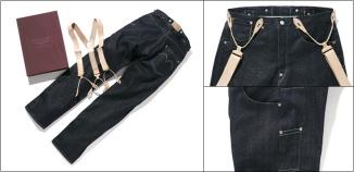 Levi Suspenders