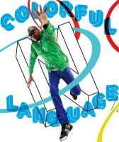 nas-colorful-language-420x503