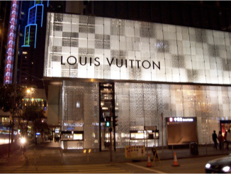 Louis Vuitton store in Hong Kong