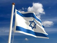 http://streetknowledge.files.wordpress.com/2008/12/israel_flag.jpg