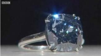 BBC_blue_diamond