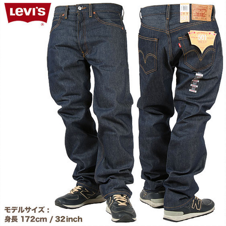 Levi s ceo says don t wash your blue jeans street knowledge - Levis ceo explains never wash jeans ...